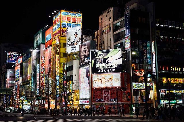 město Akihabara